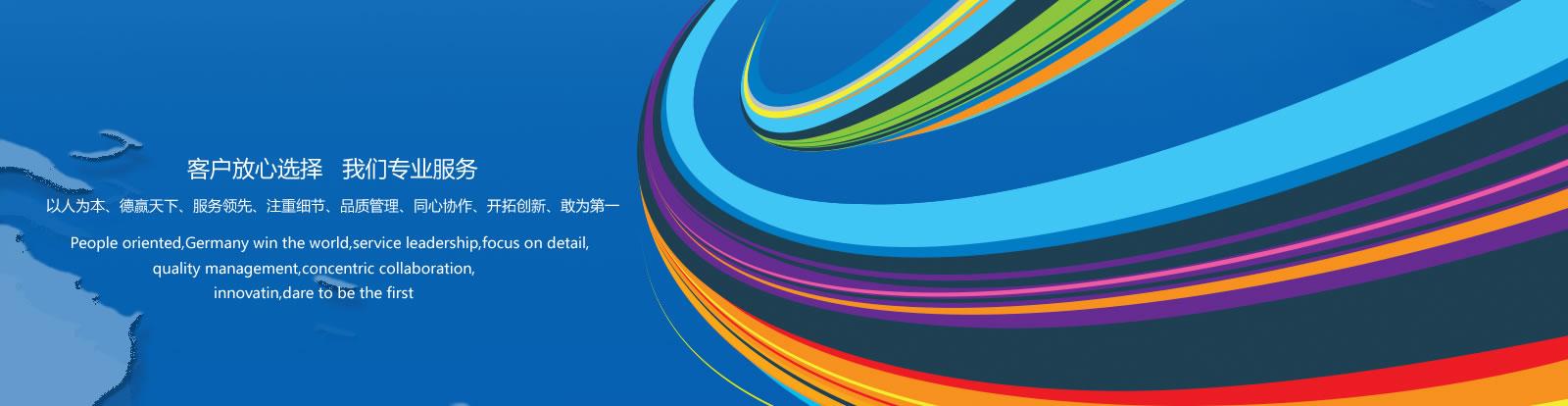 济南市ITSS与CMMI认证补贴政策